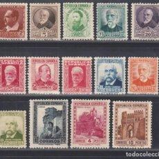 Sellos: ESPAÑA. 1932 EDIFIL Nº 662 / 675 /*/, PERSONAJES Y MONUMENTOS. Lote 294086643