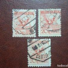 Sellos: AÑO 1932 PEGASO USADOS EDIFIL 676 VALOR DE CATALOGO 21,60 EUROS. Lote 294112583