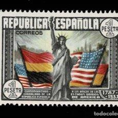 Sellos: C5 ESPAÑA CL ANIVº CONSTITUCION DE LOS EE.UU. EDIFIL Nº 763 SIN FIJASELLOS. Lote 294114083