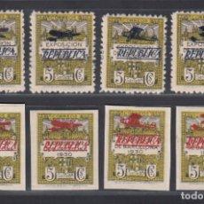 Sellos: BARCELONA, 1932 EDIFIL Nº NE 9 / NE 16 /*/ NO EXPENDIDOS.. Lote 294969363
