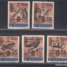 Sellos: BARCELONA, 1936 EDIFIL Nº NE 17 / NE 21 /*/ NO EXPENDIDOS.. Lote 294969418