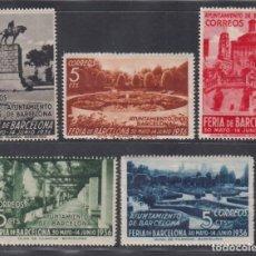 Sellos: BARCELONA, 1936 EDIFIL Nº 14 / 18 /*/, FERIA DE MUESTRAS. Lote 294971508