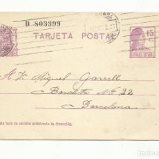 Sellos: TARJETA ENTERO POSTAL CIRCULADA 1933 DE TARRASA A BARCELONA. Lote 295018808