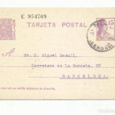Sellos: TARJETA ENTRO POSTAL CIRCULADA 1932 DE PALAMOS A BARCELONA EMBARQUE BACALAO VAPOR AMPURDAN. Lote 295272603