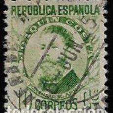 Sellos: II REPUBLICA - PERSONAJES - JOAQUIN COSTA - EDIFIL 664 - 1932. Lote 295518818