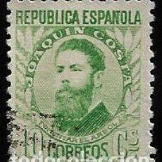Sellos: II REPUBLICA - PERSONAJES - JOAQUIN COSTA - EDIFIL 664 - 1932. Lote 295518983