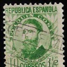 Sellos: II REPUBLICA - PERSONAJES - JOAQUIN COSTA - EDIFIL 664 - 1932. Lote 295519493