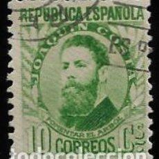 Sellos: II REPUBLICA - PERSONAJES - JOAQUIN COSTA - EDIFIL 664 - 1932. Lote 295519623