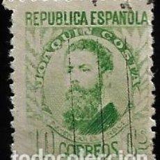 Sellos: II REPUBLICA - PERSONAJES - JOAQUIN COSTA - EDIFIL 664 - 1932. Lote 295520278