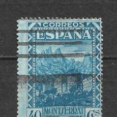 Sellos: ESPAÑA 1931 EDIFIL 644 USADO - 5/35. Lote 295521398