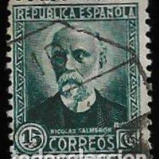 Sellos: II REPUBLICA - EDIFIL 665 - NICOLAS SALMERON - 1932. Lote 295521863