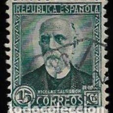Sellos: II REPUBLICA - EDIFIL 665 - NICOLAS SALMERON - 1932. Lote 295521978