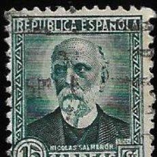 Sellos: II REPUBLICA - EDIFIL 665 - NICOLAS SALMERON - 1932. Lote 295522128