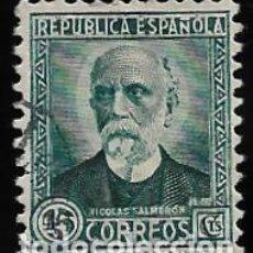 Sellos: II REPUBLICA - EDIFIL 665 - NICOLAS SALMERON - 1932. Lote 295522398