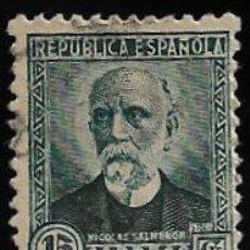 Sellos: II REPUBLICA - EDIFIL 665 - NICOLAS SALMERON - 1932. Lote 295522548