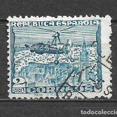 Francobolli: ESPAÑA 1938 EDIFIL 769 USADO - 5/34. Lote 295563793