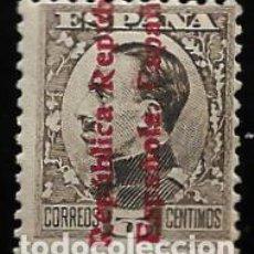 Sellos: II REPUBLICA - ALFONSO XIII - SOBRECARGADOS - EDIFIL 594 -1931. Lote 295623438