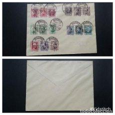 Sellos: ESPAÑA. II REPUBLICA.AÑO 1932.CARTA.. Lote 295716838