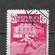 Francobolli: ESPAÑA 1936 EDIFIL 710 USADO - 5/33. Lote 295718353