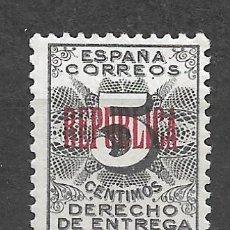 Sellos: ESPAÑA 1931 EDIFIL 592 * MH SOBRECARGA REPUBLICA - 5/33. Lote 295720818