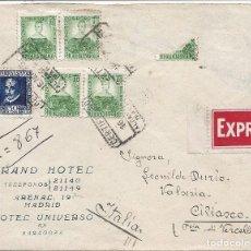 Sellos: II REPÚBLICA ESPAÑOLA. AÑO 1935 MADRID - GENOVA, EXPRÉS.. Lote 295729248