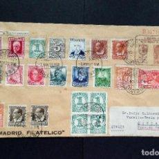Sellos: ESPAÑA-REPÚBLICA.AÑO 1933./ENTERO POSTAL Nº 89.TIPO MATRONA.. Lote 295734088