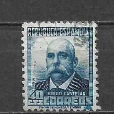 Francobolli: ESPAÑA 1932 EDIFIL 660 USADO - 5/29. Lote 295829943