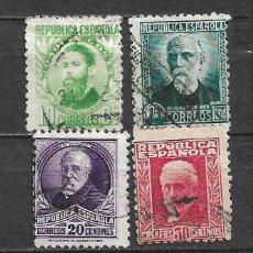 Sellos: ESPAÑA 1932 EDIFIL 664/666 + 669 USADO - 5/29. Lote 295830673
