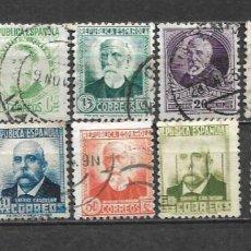 Sellos: ESPAÑA 1932 EDIFIL 663/673 USADO - 5/29. Lote 295830798