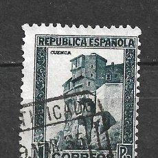 Sellos: ESPAÑA 1932 EDIFIL 673 USADO - 5/29. Lote 295830893