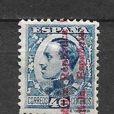 Sellos: ESPAÑA 1931 EDIFIL 600 (*) - 5/30. Lote 295831203