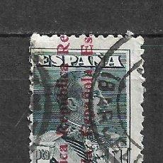 Sellos: ESPAÑA 1931 EDIFIL 602 USADO - 5/30. Lote 295831333