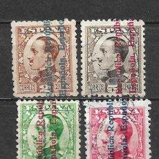 Sellos: ESPAÑA 1931 EDIFIL 593/595 + 598 USADO - 5/30. Lote 295831548