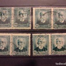 Sellos: AÑO 1932 PERSONAJES Y MONUMENTOS SELLOS USADOS EDIFIL 665. Lote 295871973