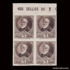 Sellos: II REPÚBLICA 1931-32.PERSONAJES.5C.SD.BLQ 4.MNH.EDIFIL.663. Lote 295891818