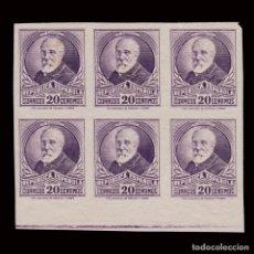 Sellos: II REPÚBLICA 1932 PERSONAJES MONUMENTOS.20C.SD.BLQ 6.MNH.EDIFIL.666. Lote 295892258