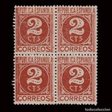 Sellos: II REPÚBLICA.1932.PERSONAJES MONUMENTOS.2C.BLQ 4.MNH EDIFIL.662. Lote 295893193