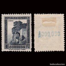Sellos: 1932.PERSONAJES MONUMENTOS.1P.Nº 000,000.MH EDIFIL.673. Lote 295893453