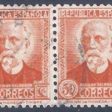 Sellos: EDIFIL 671 PERSONAJES (NICOLÁS SALMERÓN) 1932. TIRA DE 4 SELLOS.. Lote 295895273