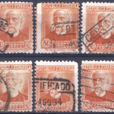 Sellos: EDIFIL 671 PERSONAJES (NICOLÁS SALMERÓN) 1932. LOTE DE 6 SELLOS.. Lote 295896888