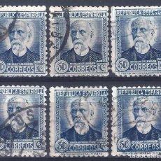 Sellos: EDIFIL 688 NICOLÁS SALMERÓN 1933-1935. LOTE DE 6 SELLOS (VARIEDAD 688IP...AUREOLA).. Lote 295897318