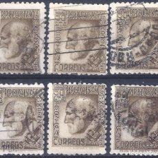 Sellos: EDIFIL 680 SANTIAGO RAMÓN Y CAJAL 1934 (LOTE DE 6 SELLOS). VALOR CATÁLOGO: 19 €.. Lote 295897718