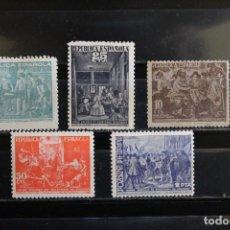 Sellos: SELLOS BENEFICENCIA 29/33 SERIE COMPLETA AÑO 1938 NUEVOS. Lote 295908498