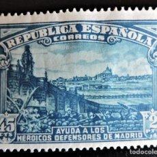 Sellos: DEFENSA DE MADRID EDIFIL 757 *. Lote 295911298