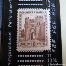 Sellos: ESPAÑA 1932, EDIFIL Nº 675**, PERSONAJES Y MONUMENTOS. Lote 295929033