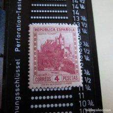 Sellos: ESPAÑA 1932, EDIFIL Nº 674**, PERSONAJES Y MONUMENTOS. Lote 295929503