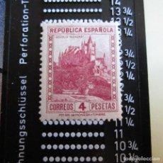 Sellos: ESPAÑA 1932, EDIFIL Nº 674**, PERSONAJES Y MONUMENTOS. Lote 295929668