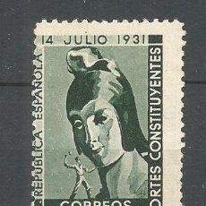 Sellos: REPUBLICA ESPAÑOLA FRANQUICIA POSTAL CORTES CONSTITUYENTES NUEVO SIN GOMA. Lote 295944748