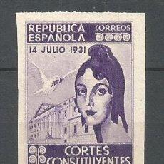 Sellos: REPUBLICA ESPAÑOLA FRANQUICIA POSTAL CORTES CONSTITUYENTES NUEVO SIN DENTAR SIN GOMA. Lote 295944953