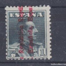 """Sellos: 1931 ALFONSO XIII VAQUER SOBRECARGA """"REPÚBLICA ESPAÑOLA 1 PTA NUEVO**. VER. Lote 295947078"""